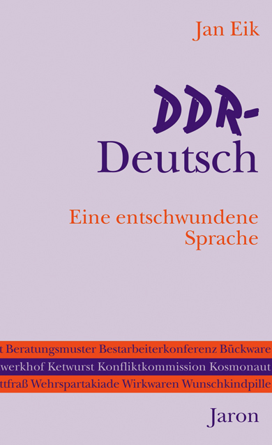 Eik,_DDR-Deutsch